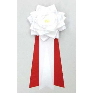 リボン記章【リボン徽章】 大リボンバラ タレ付き 白色|yamamotoningyou