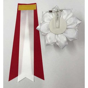 リボン記章【リボン徽章】 中リボンバラ タレ付き 白色 yamamotoningyou 02