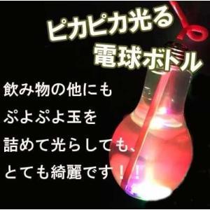 【電球ソーダ】光る電球型ボトル,電球ボトル500ml【ストロー付】100個入り(安心・安全)|yamamotoningyou|02