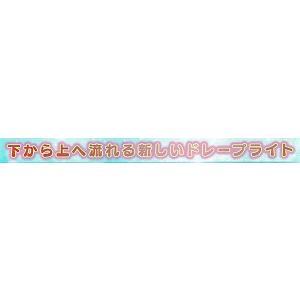 10mホワイトブルーLEDアップエフェクトドレープライト|yamamotoningyou|02