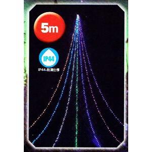 5mニュースーパーマルチLEDドレープライト【ナイアガラ】KT-3254|yamamotoningyou