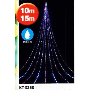 10mニューピンクホワイトLEDドレープライト【ナイアガラ】KT-3260|yamamotoningyou