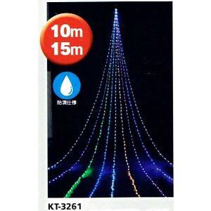 10mニュースーパーマルチLEDドレープライト【ナイアガラ】KT-3261|yamamotoningyou