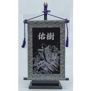 【室内のぼり】名前旗 ホログラム調 鯉|yamamotoningyou