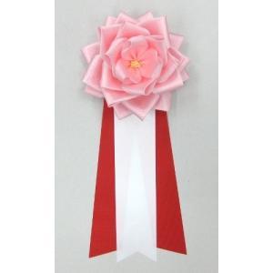 リボン記章【リボン徽章】 中リボンバラ タレ付き ピンク色|yamamotoningyou