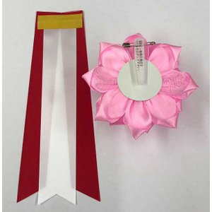 リボン記章【リボン徽章】 中リボンバラ タレ付き ピンク色 yamamotoningyou 02