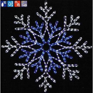 LEDチューブライトスノーフレークDX ブルーホワイト|yamamotoningyou