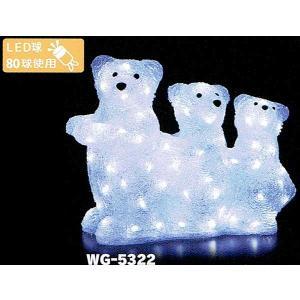 LEDクリスタルモチーフ3連ベア|yamamotoningyou