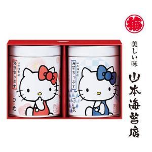 山本海苔店×ハローキティ 海苔ちっぷす 2缶セット 老舗 のり キティー キティちゃん kitty コラボ グッズ ギフト プレゼント 誕生日 お祝い