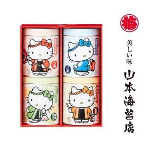 山本海苔店×ハローキティ 海苔ちっぷす4缶セット