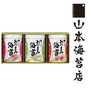 (TVで紹介されました)海苔 ギフト おつまみ海苔 3缶 詰合せ 老舗 味付け海苔 のり 高級 お供え 贈答 帰省 東京 お土産 セット
