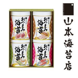 海苔 ギフト おつまみ海苔 4缶 詰合せ  老舗 味付け海苔 高級 贈答  内祝い