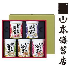 海苔 ギフト おつまみ海苔 5缶 詰合せ  老舗 味付け海苔 高級 贈答品  お祝い