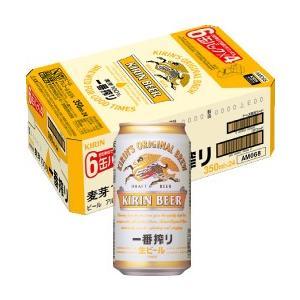 キリン一番搾り 350缶 24本入 ビール  送料無料