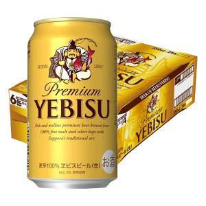 サッポロエビス 350缶 24本入 送料無料 ビール...