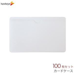 【100枚セット】ポリオレフィンカードケース ホワイト 100枚セット [キャシュカード/クレジットカード/ポイントカード] yamanaka-inc