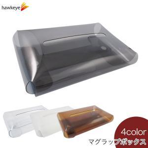 マグラップボックス ティッシュケース MagWrapBox 洗えて清潔 磁石でくっつく[カバー レジ袋 マグネット 磁石 整理 洗える 清潔]ネコポス梱包可能数:1 yamanaka-inc
