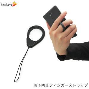 カラビナ フィンガーストラップ携帯/iphone/スマホ/スマートフォン/ゲーム/DS/デジカメ/キーホルダー/アクセサリー/|yamanaka-inc
