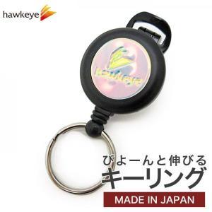 80センチ伸びるキーリング キーリング/キーケース/キーホルダー/伸びる/鍵/リール|yamanaka-inc
