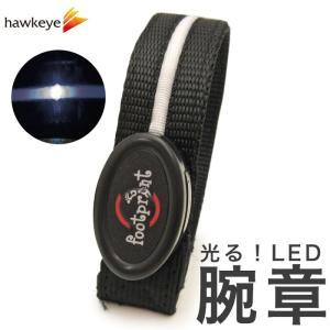 LED腕章 きらきら光るアームバンド ブラック ボタン電池交換式ランニング/ナイトラン/マラソン/ランナー|yamanaka-inc