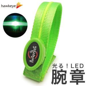 LED腕章 きらきら光るアームバンド グリーン ボタン電池交換式犬/首輪/リード/ドッググッズ|yamanaka-inc