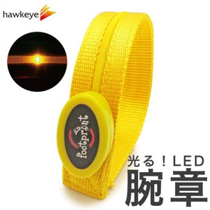 LED腕章 きらきら光るアームバンド イエロー ボタン電池交換式犬/首輪/リード/ドッググッズ|yamanaka-inc