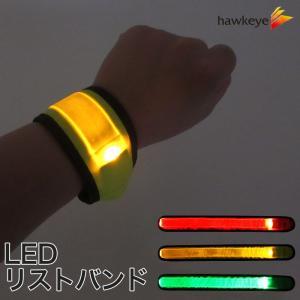 LEDリストバンド ワンタッチ式 ボタン電池交換式[ランニング/ナイトラン/夜間/夜/散歩/ジョギング/サイクリング/ペット/防犯/パトロール/スラップバンド]|yamanaka-inc