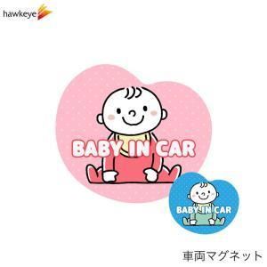 車両用マグネット baby in car[カー用品/車/自動車/ベビー/赤ちゃんが乗ってます/赤ちゃん/ハート型/car/baby/乗っています]|yamanaka-inc