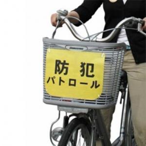 自転車かご反射防犯プレート 差し替え式|yamanaka-inc