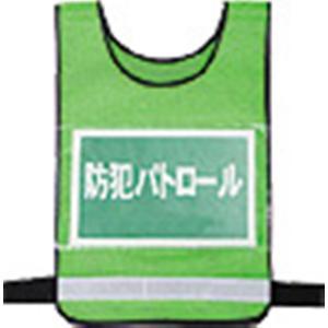 パトロールベスト 差し替え式|yamanaka-inc