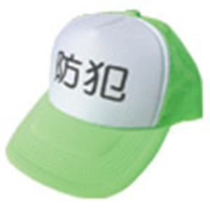 パトロールキャップ|yamanaka-inc