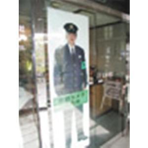 窓用ポリス|yamanaka-inc