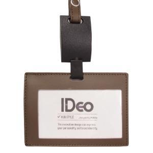 IDカードホルダー【牛革】茶 IDeo HUBSTYL [ネームカードホルダー/社員証/非接触ICカードケース/伸びるパスケース/アイデオ/ハブスタイル]|yamanaka-inc