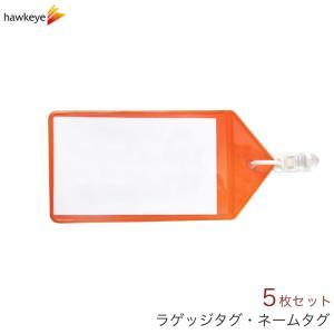 ラゲッジタグ フィッシュクリップ付き オレンジ 5枚パック|yamanaka-inc