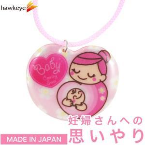 光で反射するマタニティマーク Baby coming soon 花柄 ピンク 可愛いハート型 マスコットタグ [マタニティマーク/キーホルダー/夜道/大きい/フラワー/ピンク]|yamanaka-inc