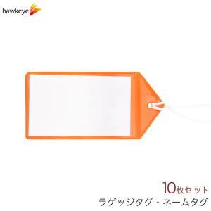 ラゲッジタグ ビニールケース オレンジ 10枚入りパック|yamanaka-inc