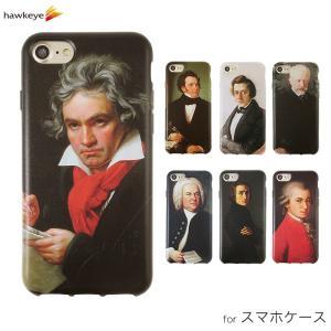 音楽家シリーズ 選べる機種 スマホケース[iPhone/galaxy/Xperia/スマートホン/スマホ/ケース/TPU]|yamanaka-inc