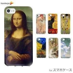 絵画シリーズ 選べる機種 スマホケース[iPhone/galaxy/Xperia/スマートホン/スマホ/ケース/TPU]|yamanaka-inc