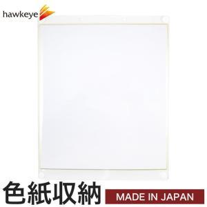 【寸法】 寸法:幅250mm×高さ310mm 【素材】 本体:PVCコピーセーフ、ホック:プラスチッ...