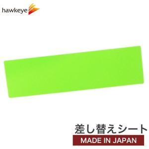 腕章差し替えシート蛍光グリーン インクジェット専用紙 10枚入り yamanaka-inc