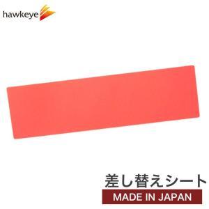 腕章差し替えシート蛍光レッド インクジェット専用紙 10枚入り yamanaka-inc