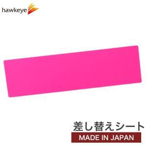 腕章差し替えシート蛍光ピンク インクジェット専用紙 10枚入り yamanaka-inc