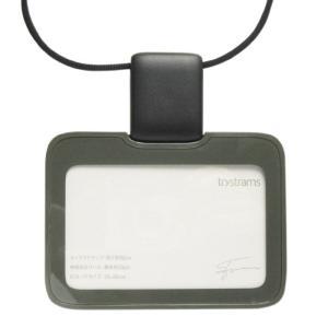IDカードホルダー トライストラムス/ trystrams SMOOTH 横型 カーキ 非接触ICカードケース/伸びるパスケース|yamanaka-inc