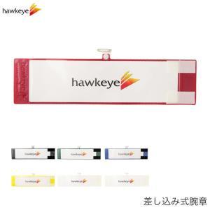 腕章差し込み式 レギュラーサイズ 安全ピンタイプ マジックテープ付|yamanaka-inc