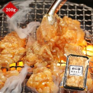 コク旨牛ホルモン【熟成醤油だれ】200g(K2-009)|焼肉冷麺やまなか家PayPayモール店