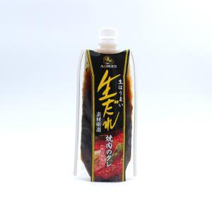 生だれ 黒 素材厳選 生たれ 手造り 一度食べたらわかる本物の味 唐揚げの下味にも お取り寄せ|yamanashi-online