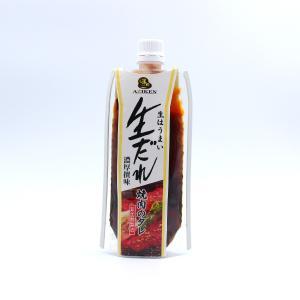 生だれ 白 濃厚撰味 生たれ 手造り 一度食べたらわかる本物の味 唐揚げの下味にも お取り寄せ|yamanashi-online