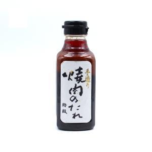 焼肉のたれ 特級 生たれ 手造り 一度食べたらわかる本物の味 唐揚げの下味にも お取り寄せ|yamanashi-online
