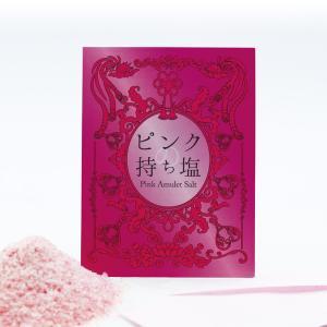 ピンクの持ち塩 お守り塩 コロナ除け 風水 厄除け 厄落とし|yamanashi-online