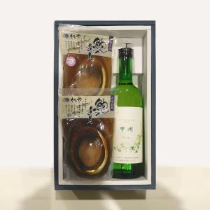 鮑煮貝と甲州ワイン ギフト, セット, 贈り物, 贈答品|yamanashi-online